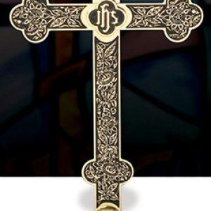 Disciple Altar Set 22″H
